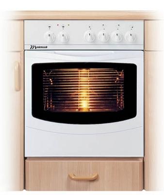 Mastercook Zge 8702 B Kuchnia Do Zabudowy Opiniesenior